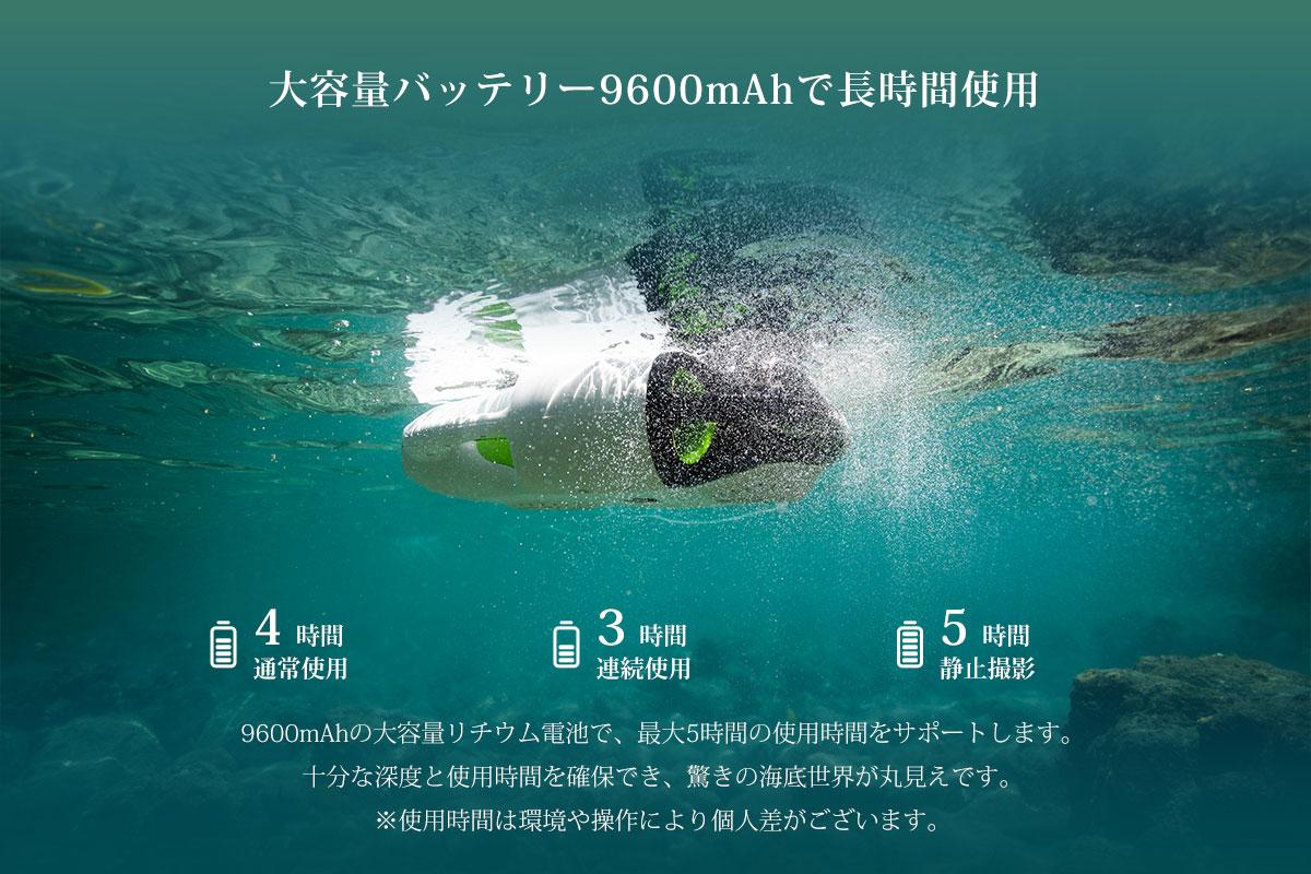 BW Space Pro 4Kモデル、大容量バッテリー9600mAhで長い使用時間