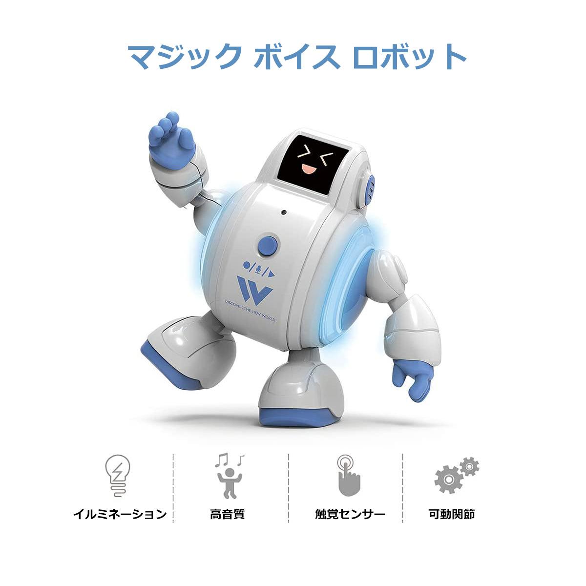 マジックボイスロボットの機能は録音、タッチセンシング、8曲のMIDI音楽の再生、効果音、表情変化、手足の動作自由。