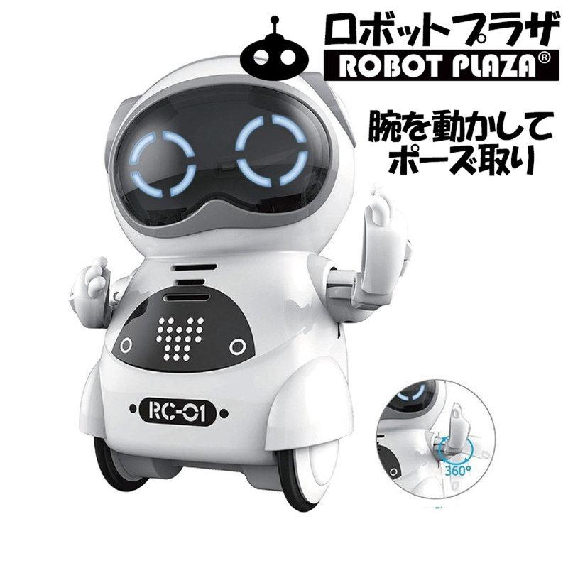 ポケットロボット「Pocket Robot」、ロボットの腕も柔軟に回転します