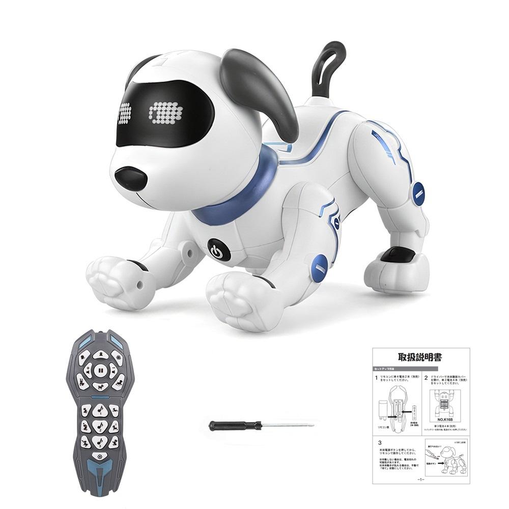 犬型ロボットの本体と付属品の写真
