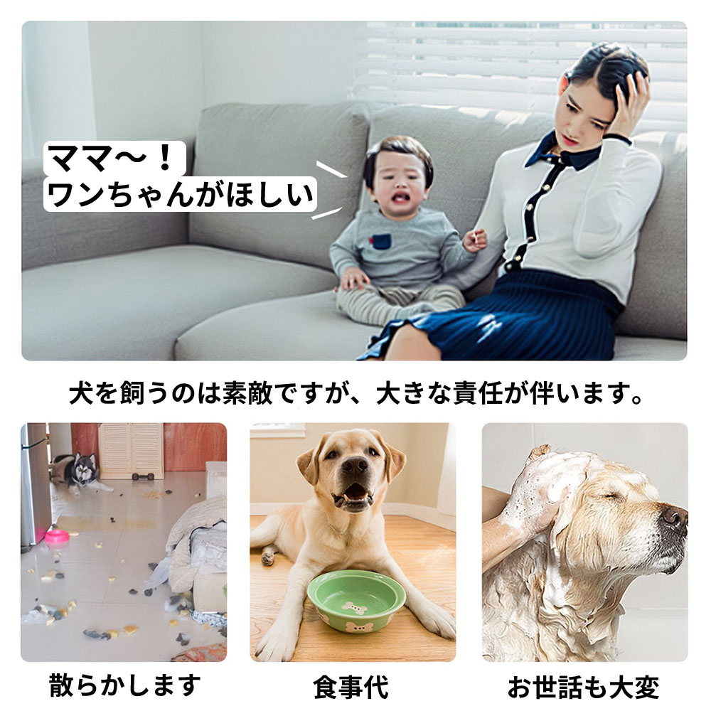 犬型ロボット スタントドッグ (STUNT DOG)、プレゼントとして最高。 多機能で操作簡単。クリスマス、誕生日、ハロウィン、子供への最適な贈り物。