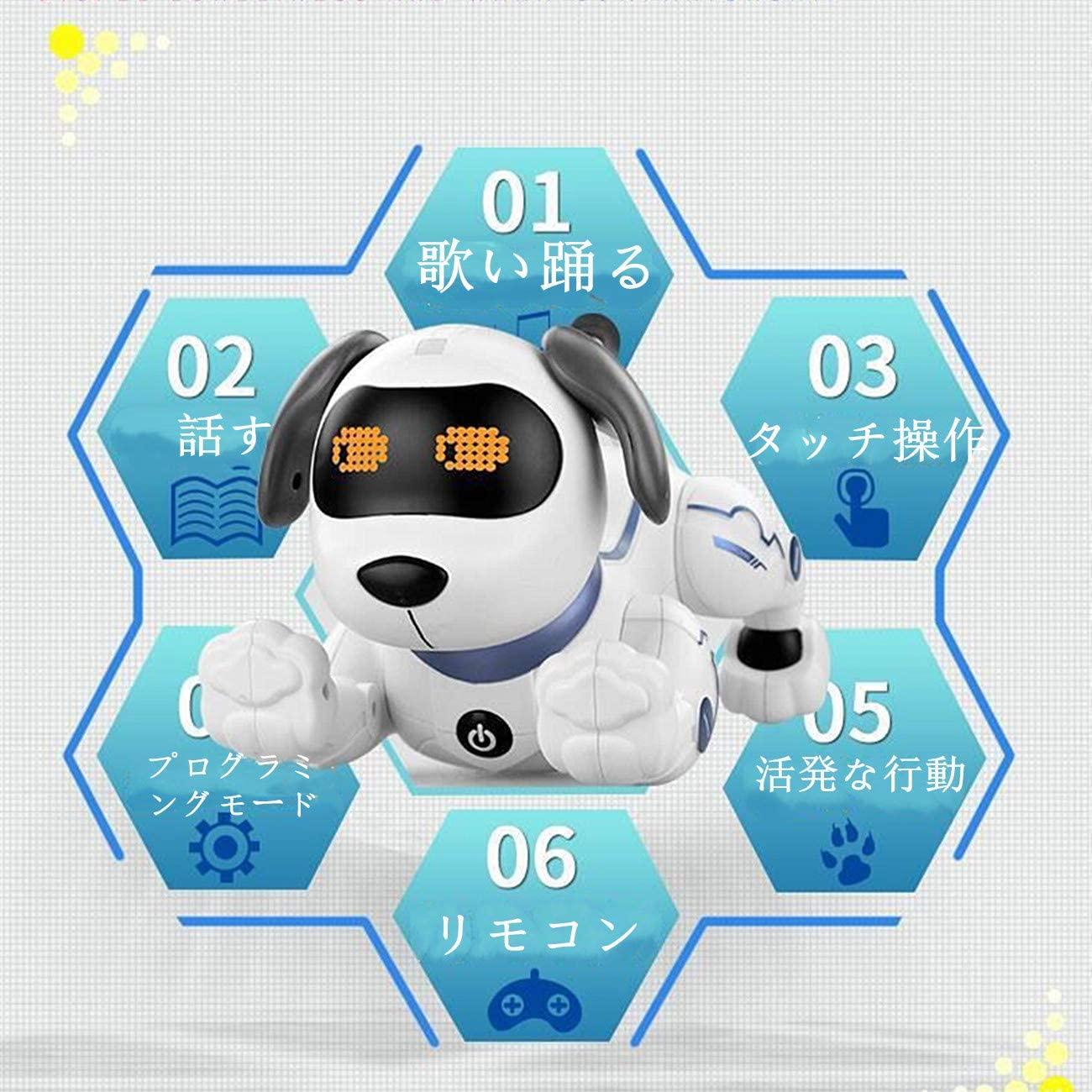 犬型ロボット、簡易プログラミング可能。 「プログラミング」ボタンを押して、自由に各機能を順番にセットできます。お子様の創造性と運動能力を刺激します。