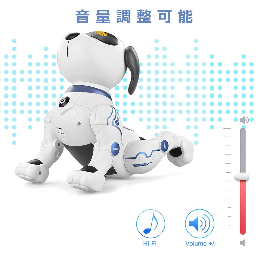 ロボット犬 スタントドッグ (STUNT DOG) 、音楽、吠えの音量調整は可能