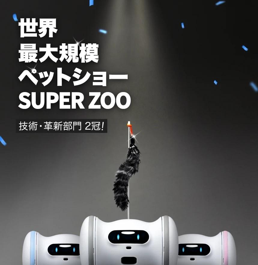 「VARRAM PET FITNESS(バルム・ペット・フィットネス)」は、世界最大規模のペットショー「SUPER ZOO」で技術・革新部門で2冠達成しています。