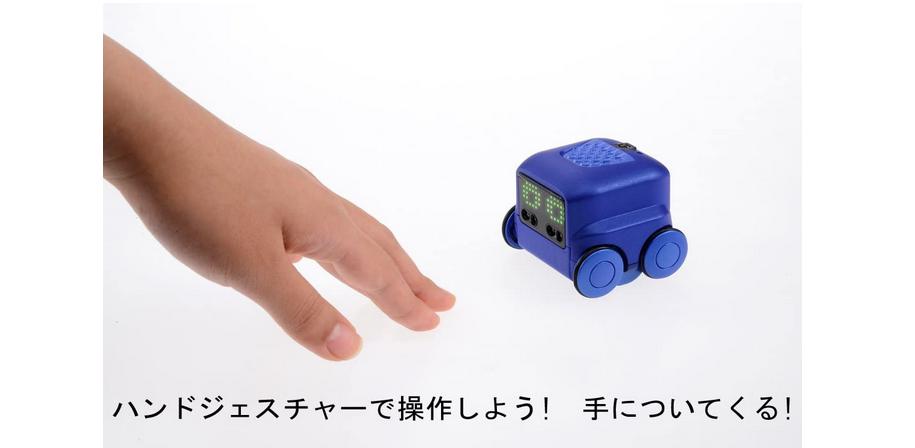 最近のロボットは「専用のアプリが必要です!」と、ロボットを動かすまでに手間がかかる場合が多いですが、「ハロー! QB (キュービー) ブルー」はアプリを使わずに操作することが出来ます。