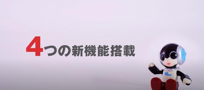 【必見】「マイルームロビ」4つの新機能搭載!