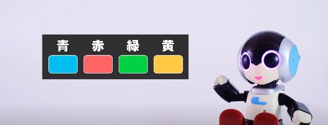 リモコンにある「青・赤・緑・黄」の4色ボタンを利用し、マイルームロビと一緒にゲームが出来ます。