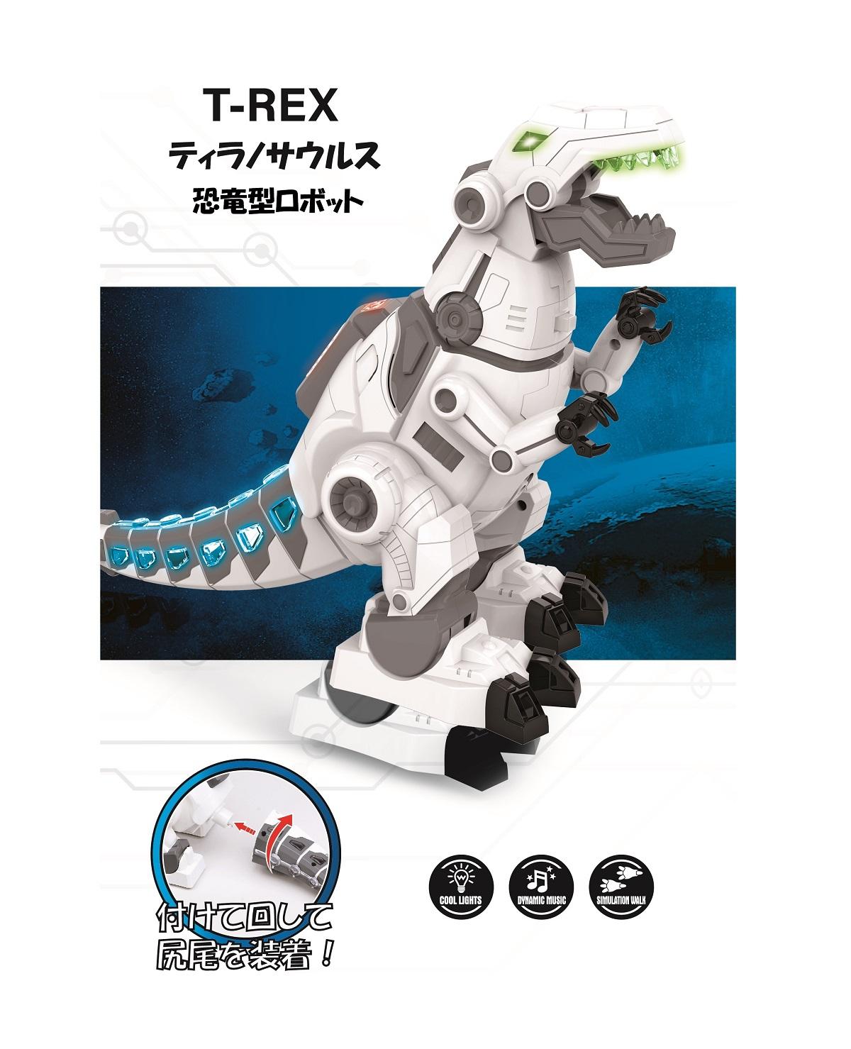 恐竜型ロボットT-REX(ティーレックス)誕生日、子供の日、クリスマス、夏休み、冬休み、休日などに最適なギフト。プレゼントにお孫さんは喜びます。ご家族やお子様への贈り物として最高。