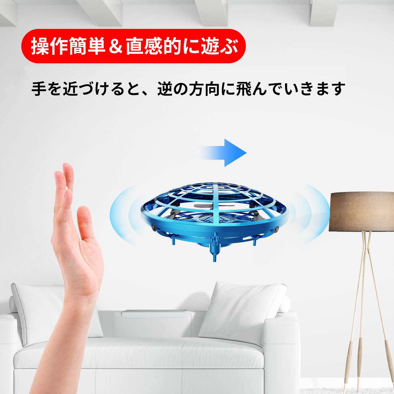UFO Drone(UFOドローン)ジェスチャー(手の動き)でミニドローンを制御、操作できます。誰でもすぐに遊べます。センサーを搭載しているので、ドローンに手を近づけると、逆の方向に飛んでいきます。自動ホバリングで一定の高度を維持できます。低電量になると自動的に着陸します。両手で制御できて楽しい!