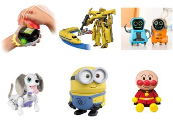 お正月に子供が喜ぶ!お年玉代わりのプレゼントとして贈る、ロボットおもちゃ人気ランキング6選