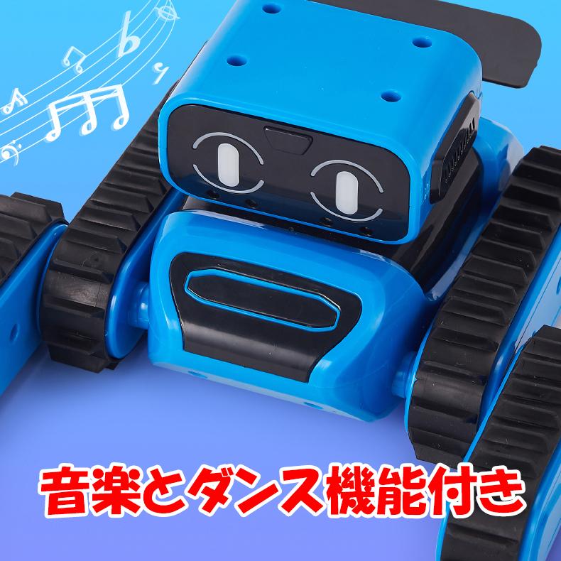 ロボットクローラーは音楽とダンス機能があります。