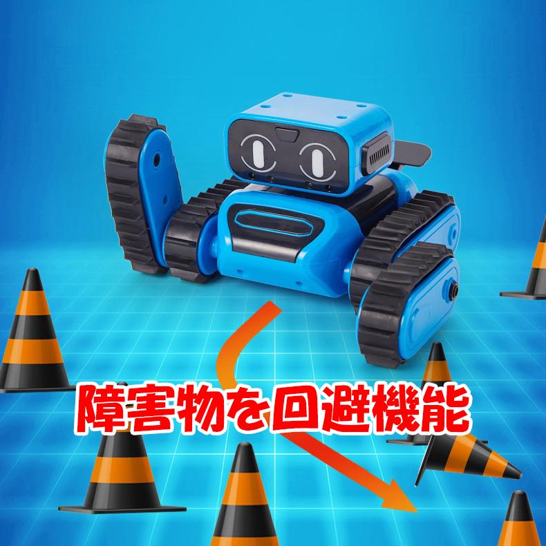 ロボットクローラーは障害物回避機能付き、車体に搭載したセンサーで障害物を検知して回避します。