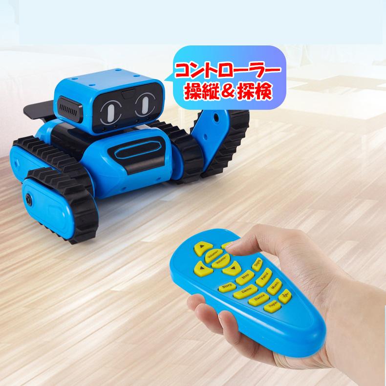 ロボットクローラーはコントローラーで操縦