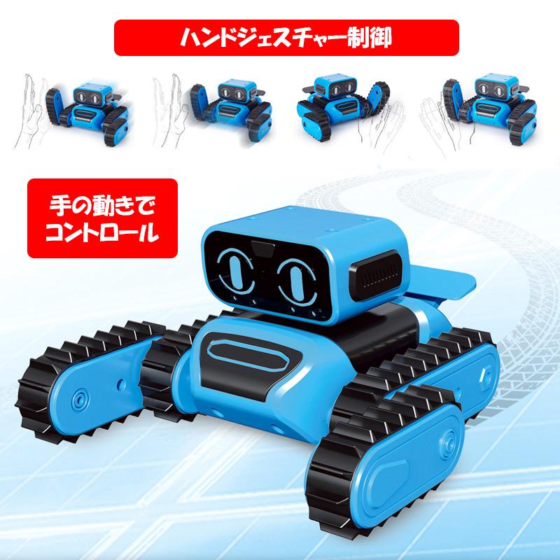 ロボットクローラーはジェスチャー感知機能付き、手振り制御で前進、後退、左回転、右回転をコントロール、さまざまなアクションを完了させます。