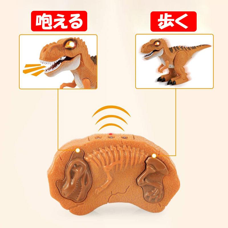 コントローラーはまるでジュラシック・ワールドで発掘した化石? その化石コントローラーで恐竜ラジコンを操作。口を開閉して嚙み噛みして二足歩行できます。咆えながら噛みつきます。目も光って迫力満点、子供たちは大興奮です。