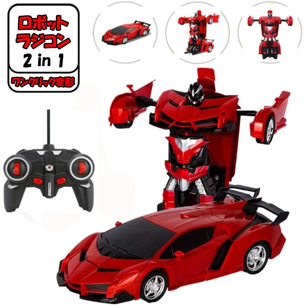 トランスフォーマー ラジコンカー ラジコンカーとしてだけでなく遊べる!リモコンの変形ボタンを押すと、ワンクリックで車からロボットへ変形します。車と人型の両形態を楽しめる!