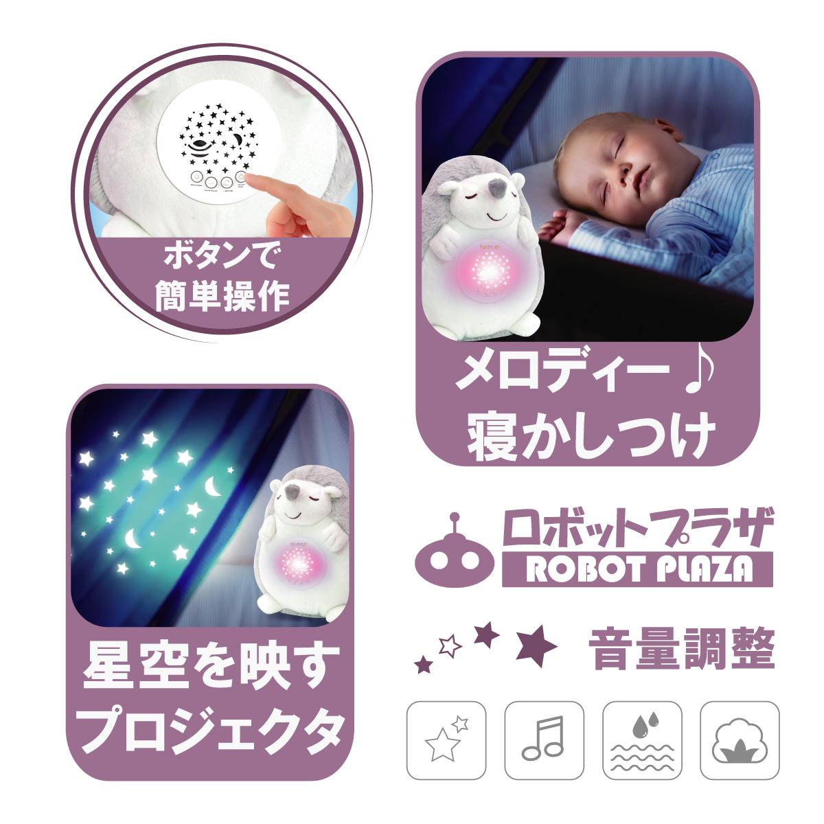寝かしつけで大切なのは15種類の優しい音楽とメロディ。自然音(心音、カエルの音、川の流れの音)もあります。