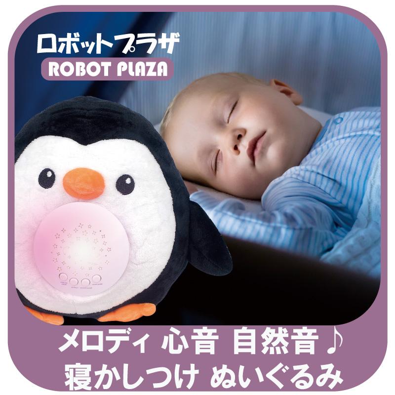 寝かしつけ ぬいぐるみ おもちゃ ハリネズミ、いつもの肌触りやにおいで安心し、心地よい眠りへ。両親のにおいもつきやすく、赤ちゃんやこども一人のときも不安を和らげます。