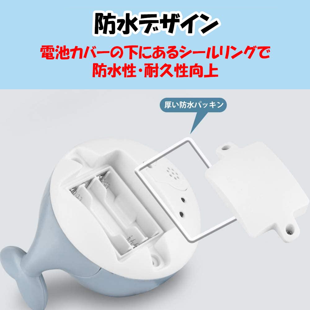 噴水くらじは防水デザイン 電池カバーの下にあるシールリングで 防水性・耐久性向上