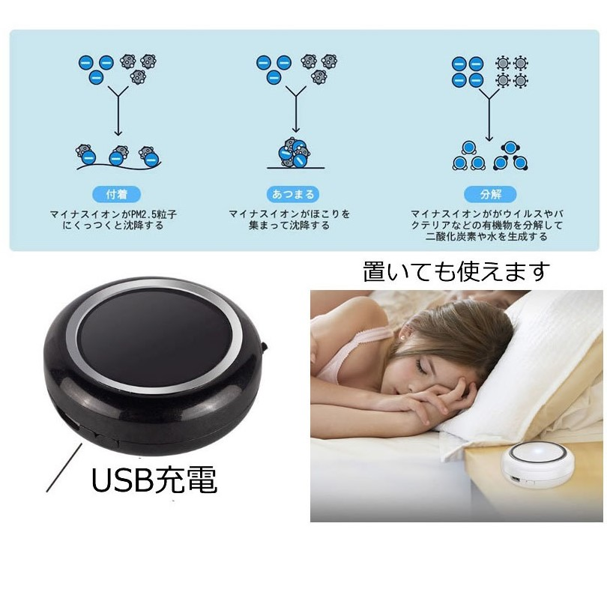 USB充電 20時間連続稼働 付属のUSBケーブルをパソコンやスマホ充電器に接続して充電できます。充電時間は約30分間、フル充電後約20時間連続使用できます。
