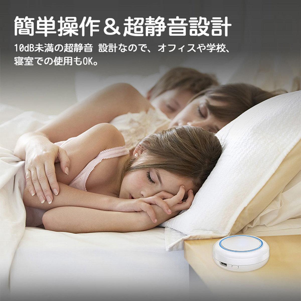 静音設計 10dB未満の静音設計です。寝ている間もご使用できます。