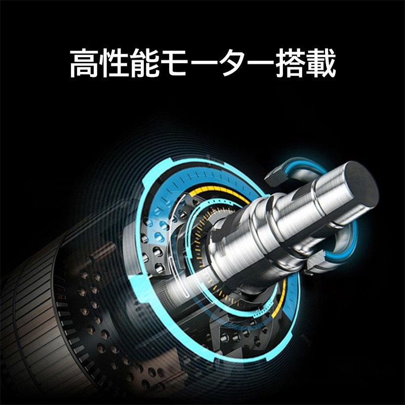 ロボット掃除機 高性能モーター搭載