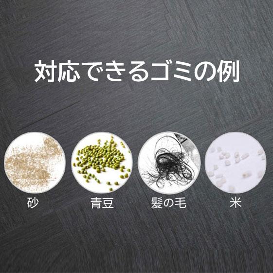 ロボット掃除機 吸引式掃除と拭き式掃除両方可能なので、さまざまなゴミに対応できます。