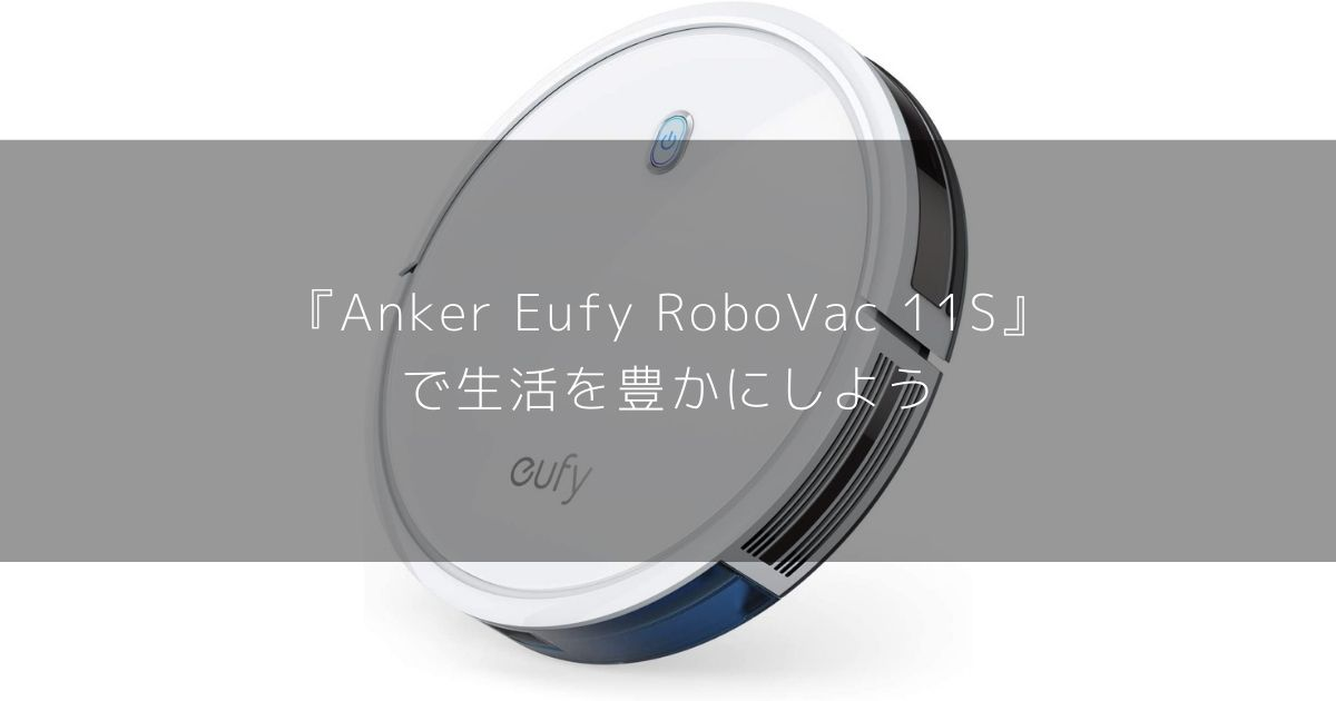 Anker Eufy RoboVac 11S