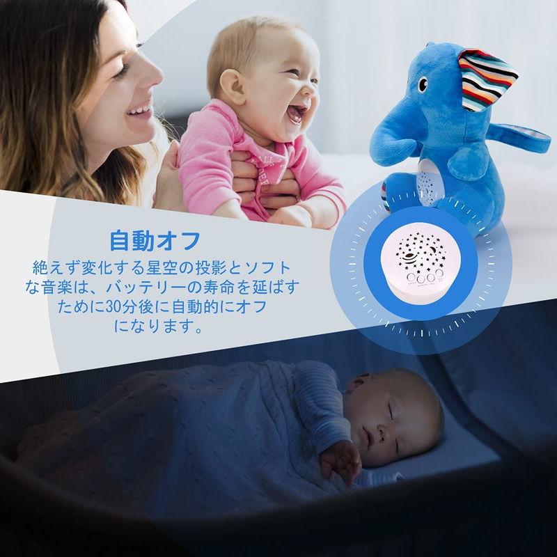 可愛いデザイン 可愛いぬいぐるみデザイン、家でも旅行中でも、子どもをなだめることができます。赤ちゃんが泣き止む、寝かしつけの悩みを減らします。お父さん、お母さんの助けと子供のいいおもちゃです。