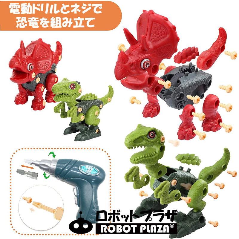 電動ドリルドライバーで組み立て恐竜おもちゃ パーツを自由に組み合わせ、電動ドリルドライバーを使ってネジで恐竜を作り上げます。
