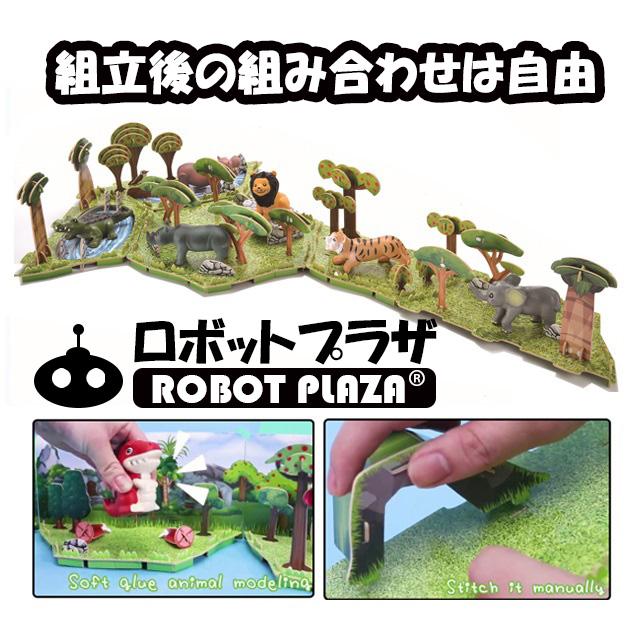 知育 玩具 簡単工作キット 組立キットは、遊びながら考える力・集中力を養うのに適したおもちゃですので、ぜひお子様に遊ばせてください。電池不要で簡単に組み立て、組み合わせも自由ですのでお楽しみ。完成後のジオラマセットはコレクション、飾り、インテリアにできます。