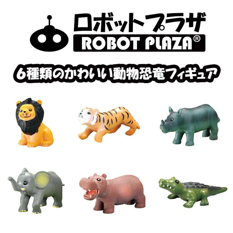 かわいい 動物フィギュア 動物フィギュアが可愛くて子供たちに大人気、自分の好きなジオラマ舞台を作って動物ごっこ遊びしましょう。